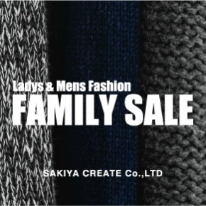 SAKIYA CREAT - FAMILY SALE